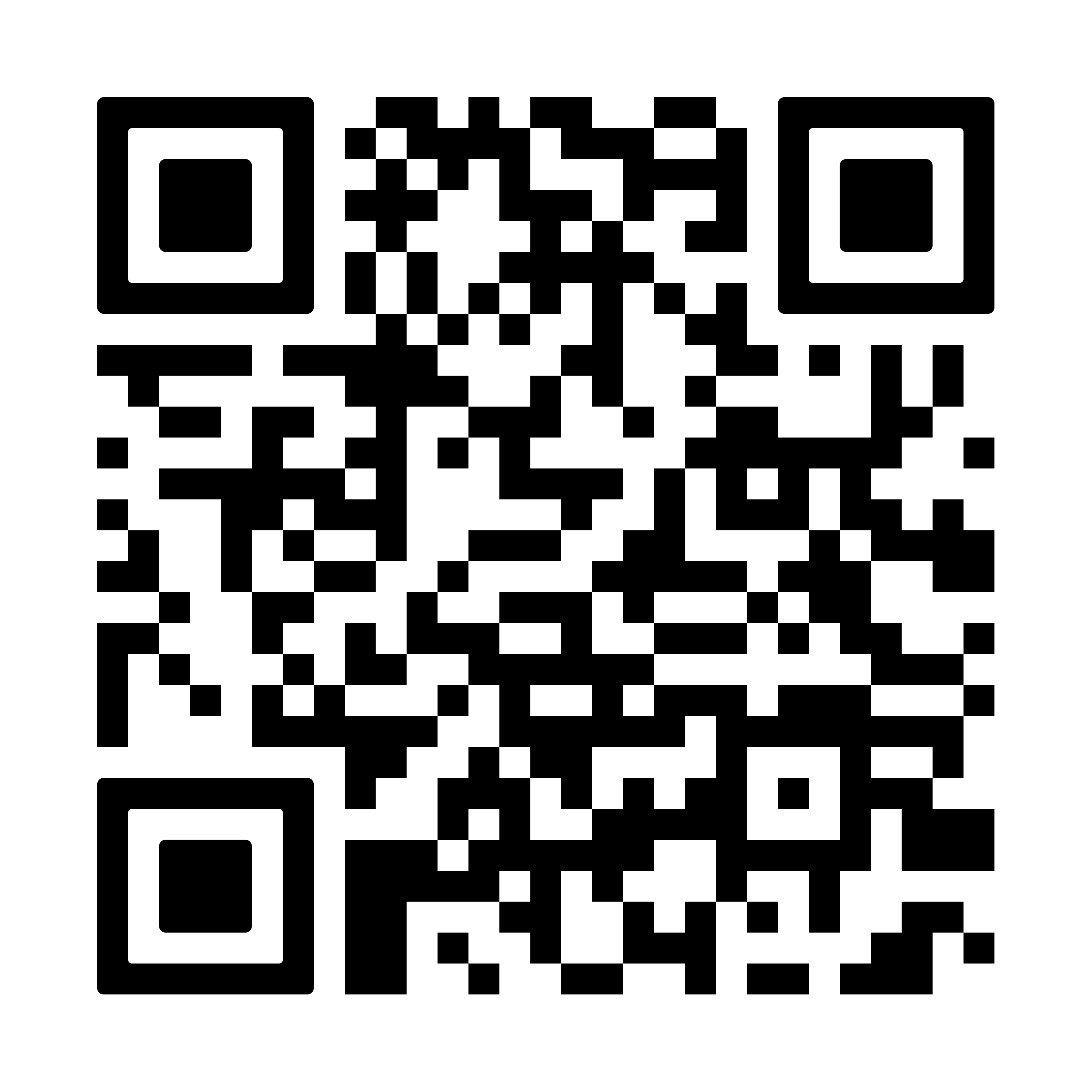 Download the Steffes Price Guide App today!